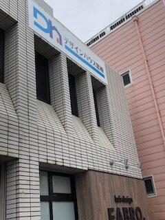 デザインハウス宮崎1月24日OPENしました。